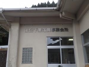 PC030035